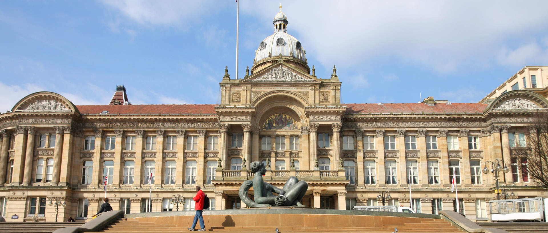 Birmingham Council House at Victoria Square near PREMIER SUITES Birmingham